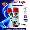 PE Car Non-Conductive Brake Cleaner