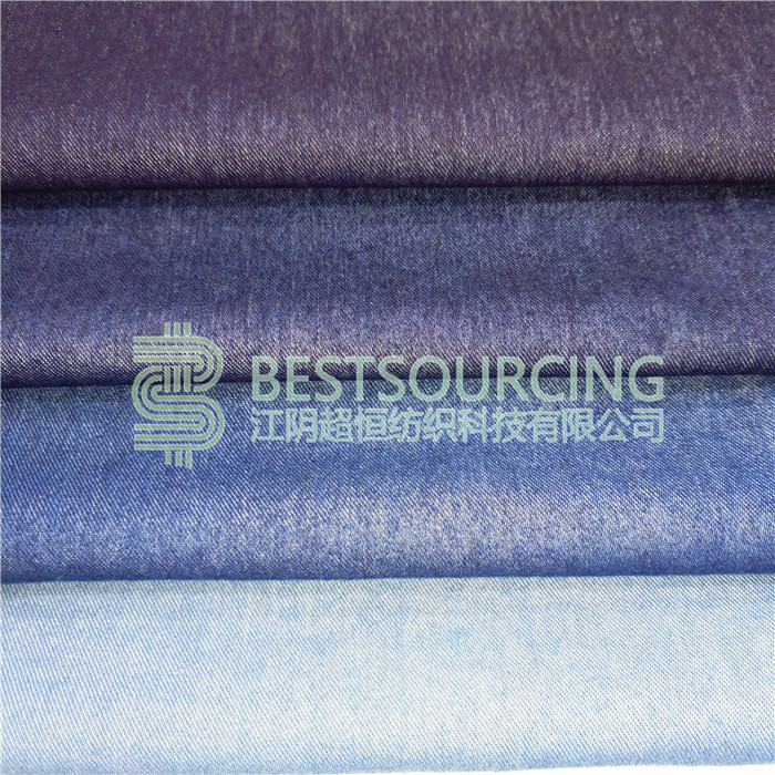 b4440ccce6e Made in China Cotton polyester spandex blend knit denim fabric mills from  China famous supplier