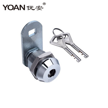 High security disc cam lock with brass key for ATM