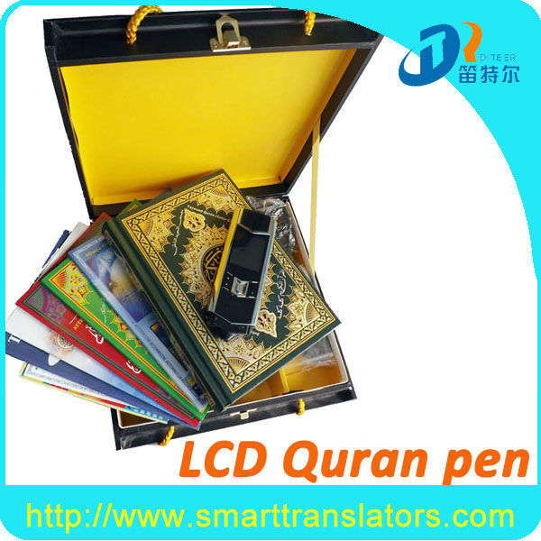Free Quran MP3 Player Download learning holy quran machine with voice