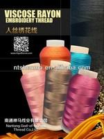 Best quality custom rayon fdy twisted warp yarn 150D/1