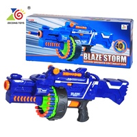 B/O Electronic Kids Gift Shooting Adult Play Air Blaster Soft Bullet Foam Dart Toy Gun