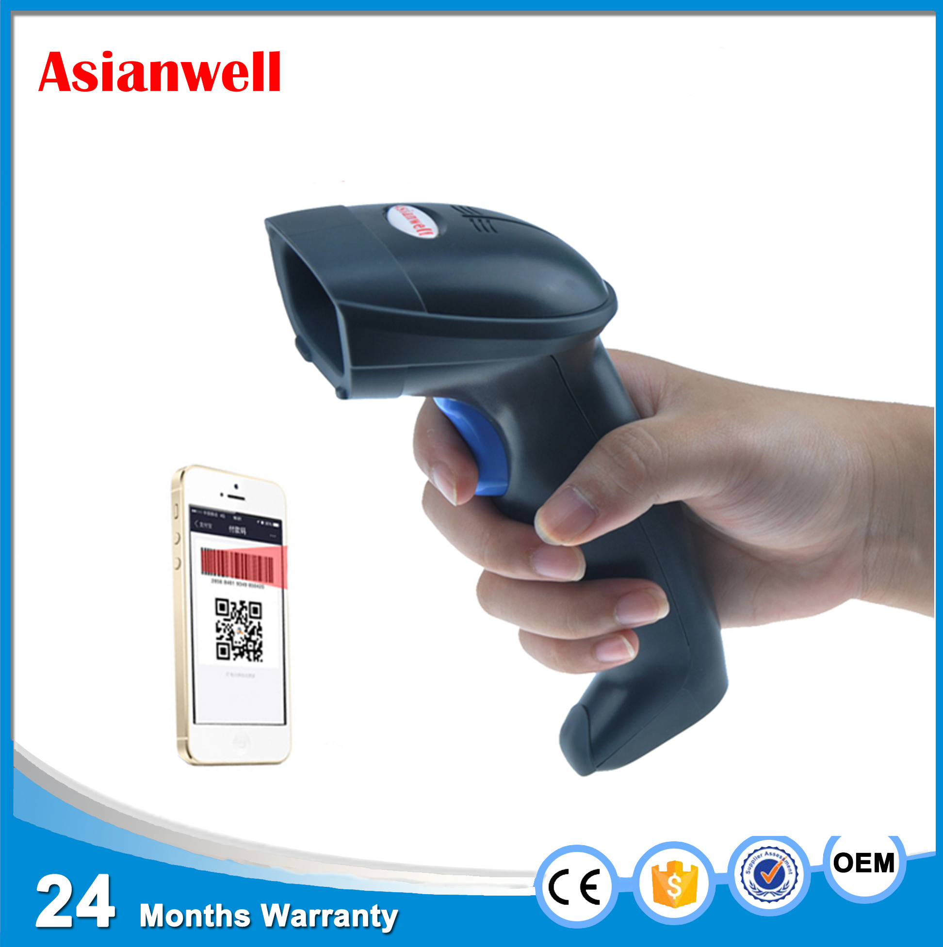 Hotsale new 2d barcode reader pos handheld scanner 1d qr code oem automatic module wired rs232 usb auto sense bar code scanner