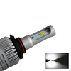 New generation 8000LM auto LED headlight H1 H3 880 881 H7 H8 H9 H11 H16 9005 9006 9004 9007 H4