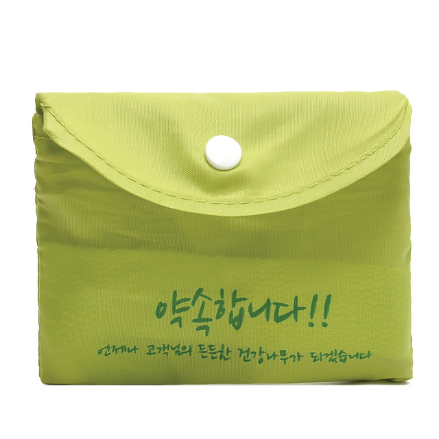 190T polyester reusable foldable ladies shopping bag with pouch