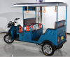 china tricycle 3 wheel electric bicycle