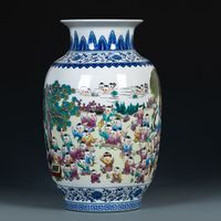 Antique ming reproduction chinese blue and white porcelain vase with a hundred playing children design