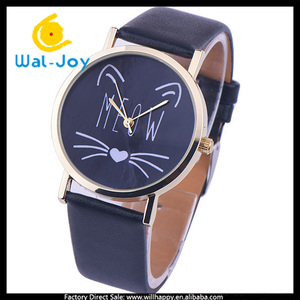 WJ-4829 leather strap beautiful lovely cat beard unique design omax ladies watch