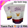 Yason hot aluminium foil zipper pouch/resealable ziplock bag/mini grip seal bags aluminum foil seal plastic bag with zipper hang