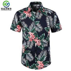 6034d9e6c2c China coconut shirts wholesale 🇨🇳 - Alibaba