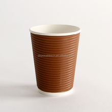 8oz Horizontal ripple wall coffee paper cup