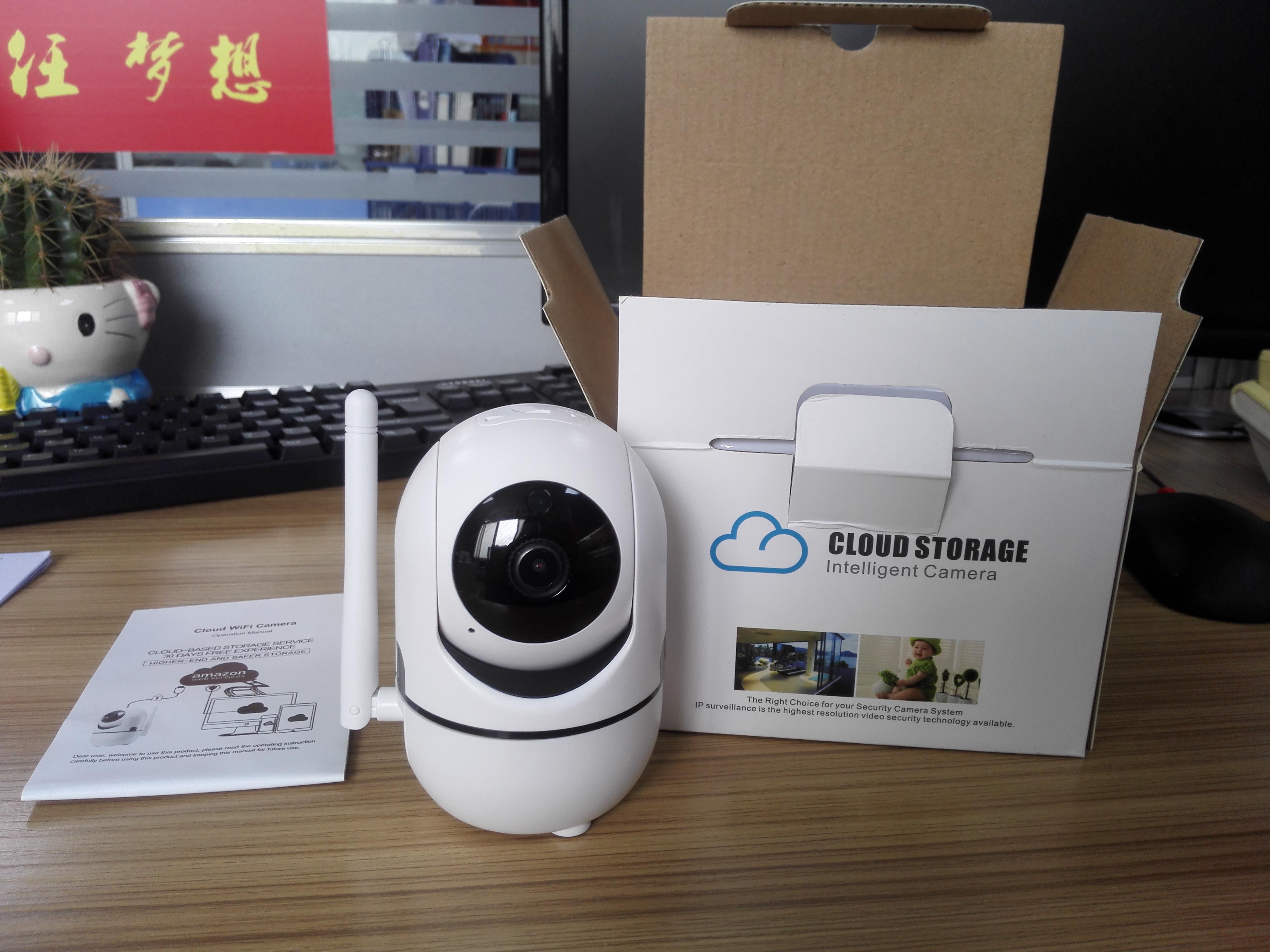 2020 Sunivision 2 .0 pixel 1080P bullet IP camera outdoor