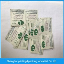 Aluminum Foil Paper For Packing Medical Alcohol Prep Pad