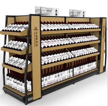 wine island merchandiser for brandy whiskeytequila vodka gin liquor