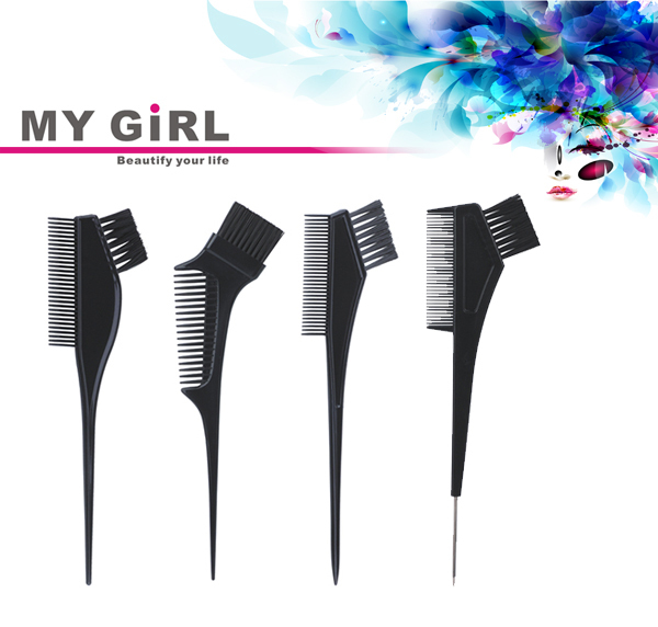 2017 Alibaba MY GIRL Professional Stylist Soft Bristle 3-In-1 Tinting Hair Dye Brush