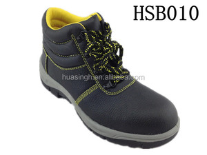 PU color injection China manufacturer PPE safety shoes/footwear workshop industry
