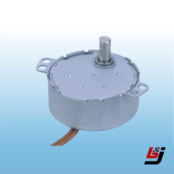 electric fireplace motor