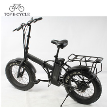 20 inch folding electric bicycle electric bike 2017 fat tire ebike