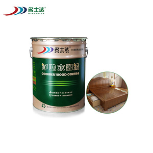 PE wood varnish paint transparent primer spray paint for wood furniture