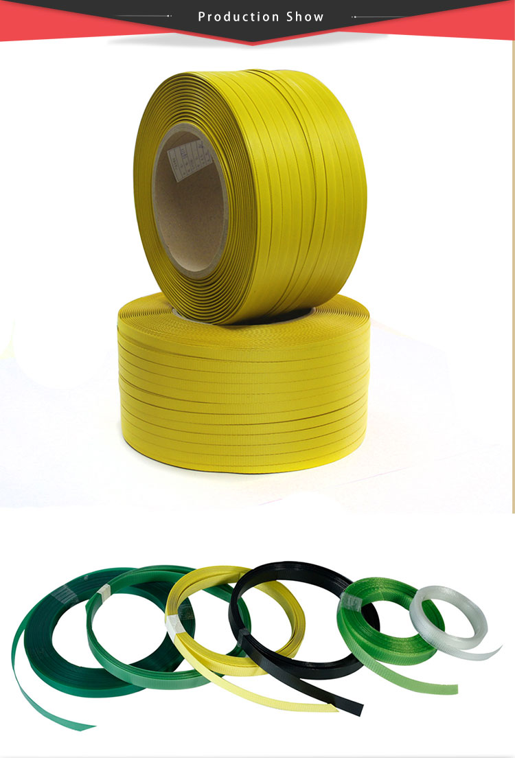5mm pp strapping band machine packing or production line