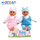 Girls' favorite 16 inch silicone reborn baby dolls with 4 sounds OC0281357