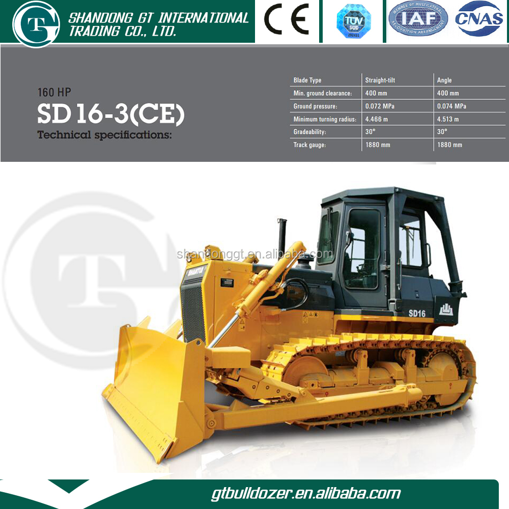 Shantui bulldozer sd16 mini 160hp bulldozer para venda