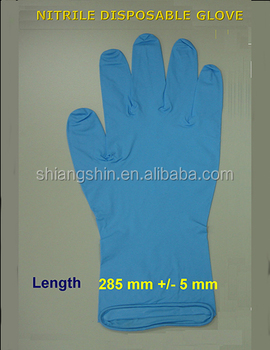 Hospital disposable examination gloves