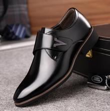 PJ1024A Fashion British wind tassel men leather dress shoes