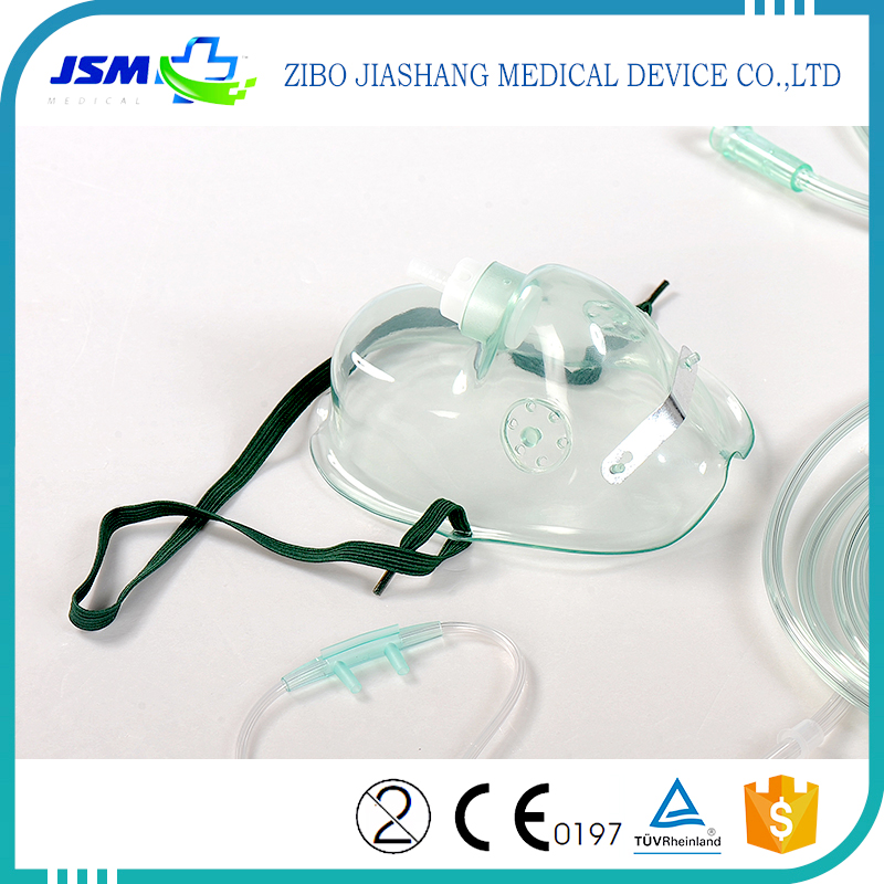 professional medical oxygen mask prices