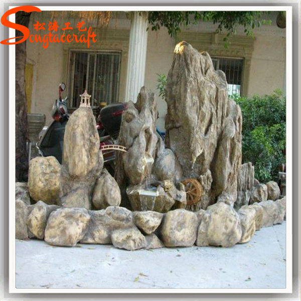 Chinese Manufacturer High Quality Fiberglass Large Outdoor Garden Stone  Water Fountain Artificial Customized Rockery For Sale
