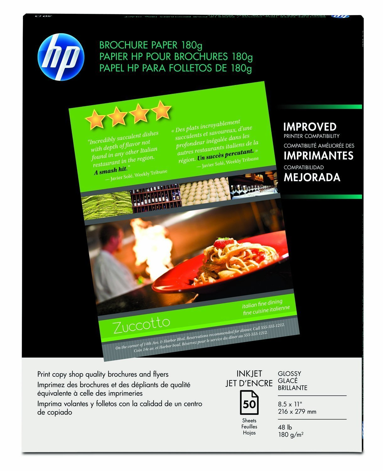 HP C6817A Inkjet Brochure/Flyer Paper, 98 Brightness, 48lb, 8-1/2 x 11, White (Pack of 50 Sheets)