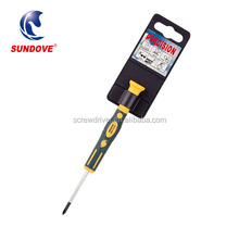 Small Watchmaker Screwdriver Size PH00