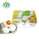 Gelin High quality nutrition salted best price duck eggs