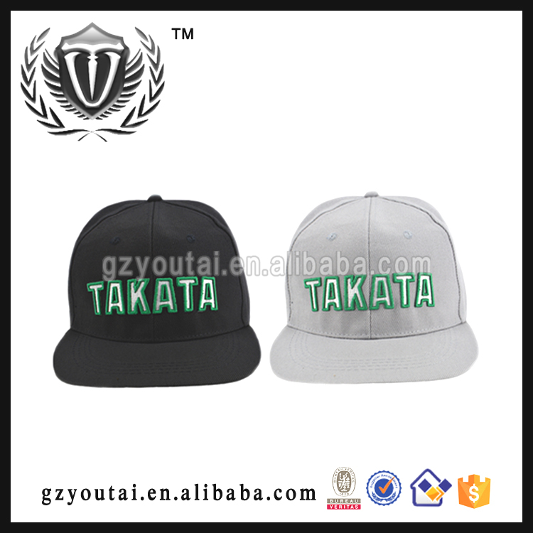 Yongfu Road Yuexiu District Guangzhou Auto Parts Racing Green Black Street Peaked Cap Hat Accessories