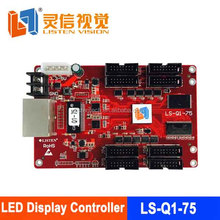 led display online and offline controller LS-Q1-75