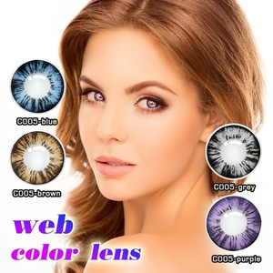 4f19848c600 Korean Eye Contact Lens Wholesale