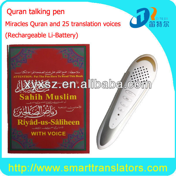 Smallest Miniature Quran handmade in India Koran Islamic Holy Book with 25 translation voices