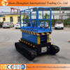 4m,6m,8m,10m, 12m,aerial work platform,self propelled scissor lift on tracks
