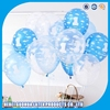 12inch 2.5g latex happy birthday balloon pictures