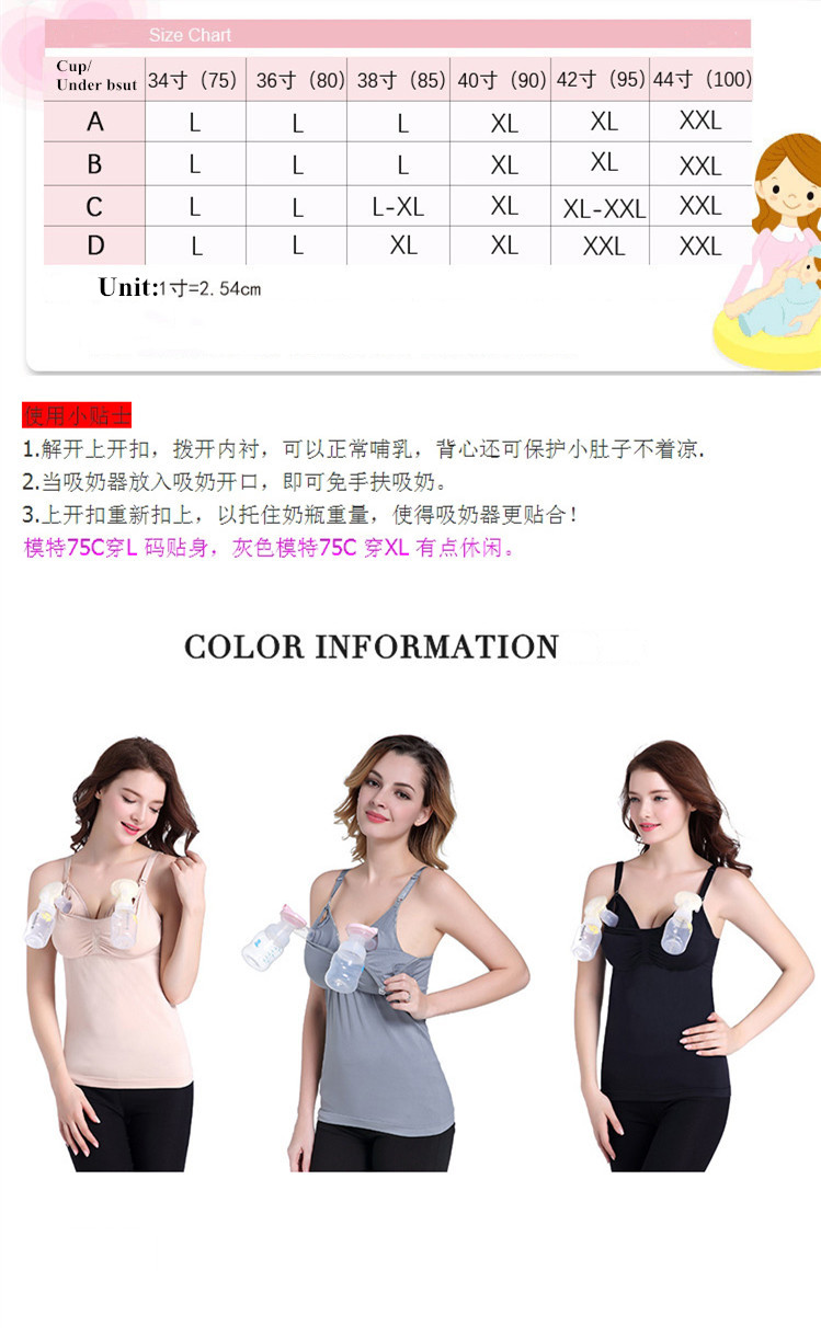 Hands Free Pump Maternity Tank Top Breastfeeding Camisoles Blouse For Pregnant Women
