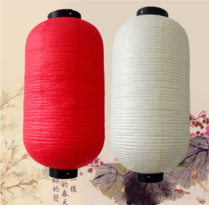 Custom Printed Red Japanese Paper Lanterns Crafts
