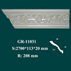 wholesale price fireproof PU decorative trim molding for house interior ceilings