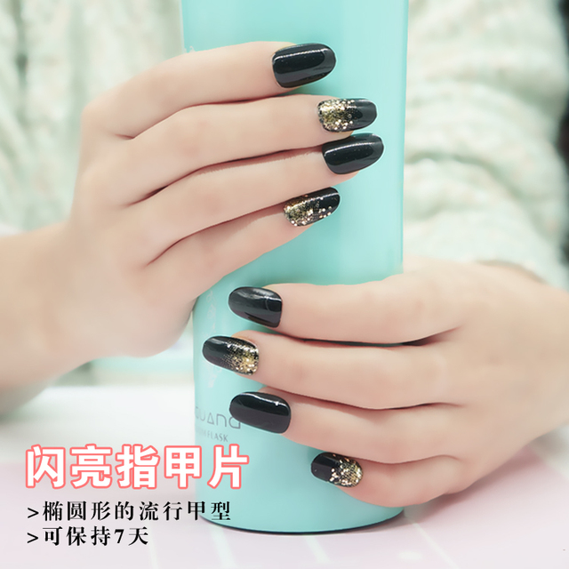 Buy Cheap China plastic finger nail Products, Find China plastic ...