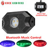Wholesale rock light, Bluetooth Jeep off road Led rock light