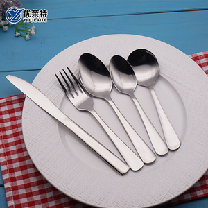 High Quality Stainless Steel China Silver Cutlery India