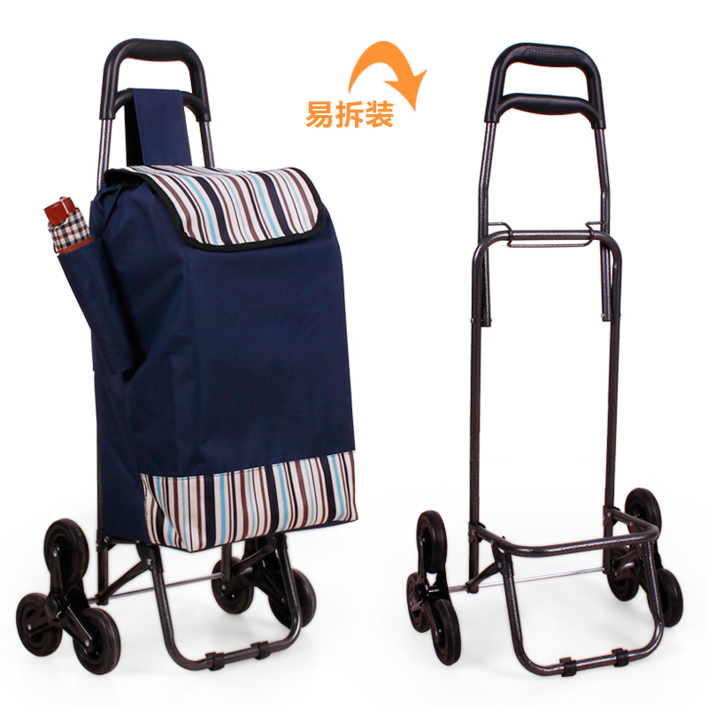feede11025da deficientes portátil dobrável de lona sacola de supermercado carrinhos de  compras com cadeira