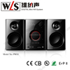 High quality bluetooth & DVD speaker withUSB,SD,FM,AUX--PM10