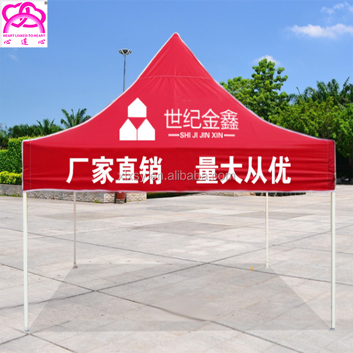 Customize Logo printed stable and durable pop up canopy tent Made in China