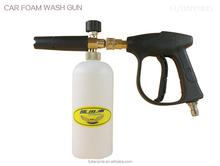 1Lsnow spray foam lacne foam gun/steam car wash spary foam gun