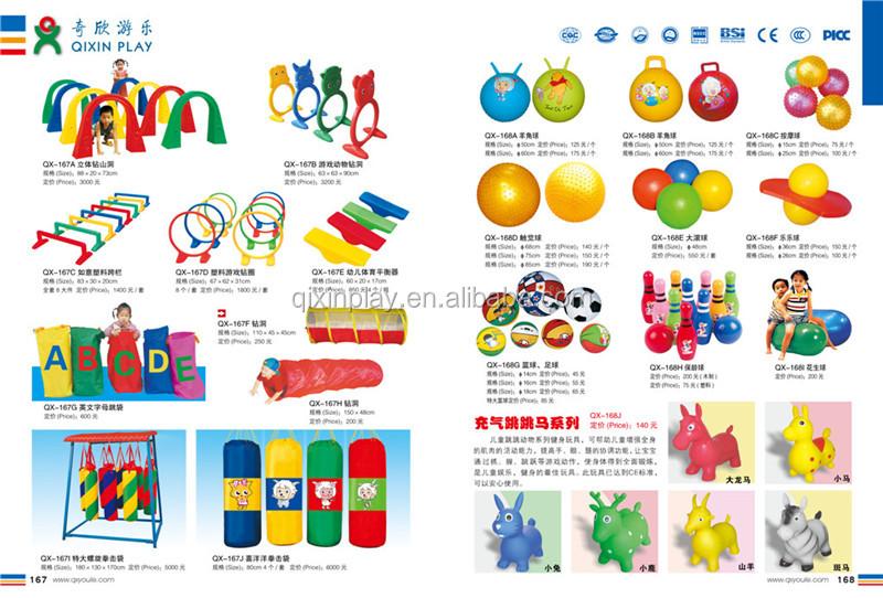2015 Best Popular Kids Sports Play Games Hurdles ...
